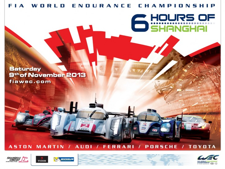 FIAWEC_POSTER_SHANGHAI_2013_ENGLISH