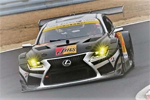 Lexus51